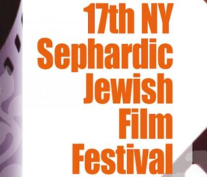 The 17th Annual New York Sephardic Jewish Film Festival